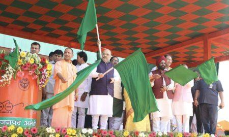bjp_national_president_shri_amit_shah